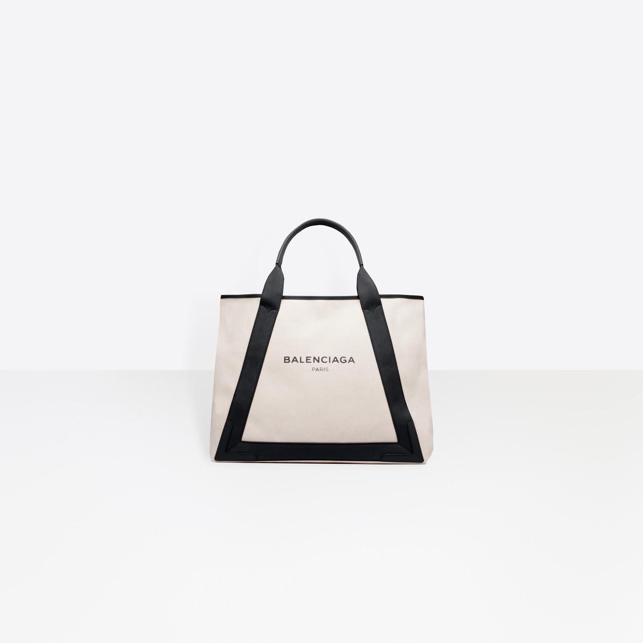 b2c06456d404 Lyst - Balenciaga Ligne Cabas M Cotton-Blend Shopper in White - Save 32%