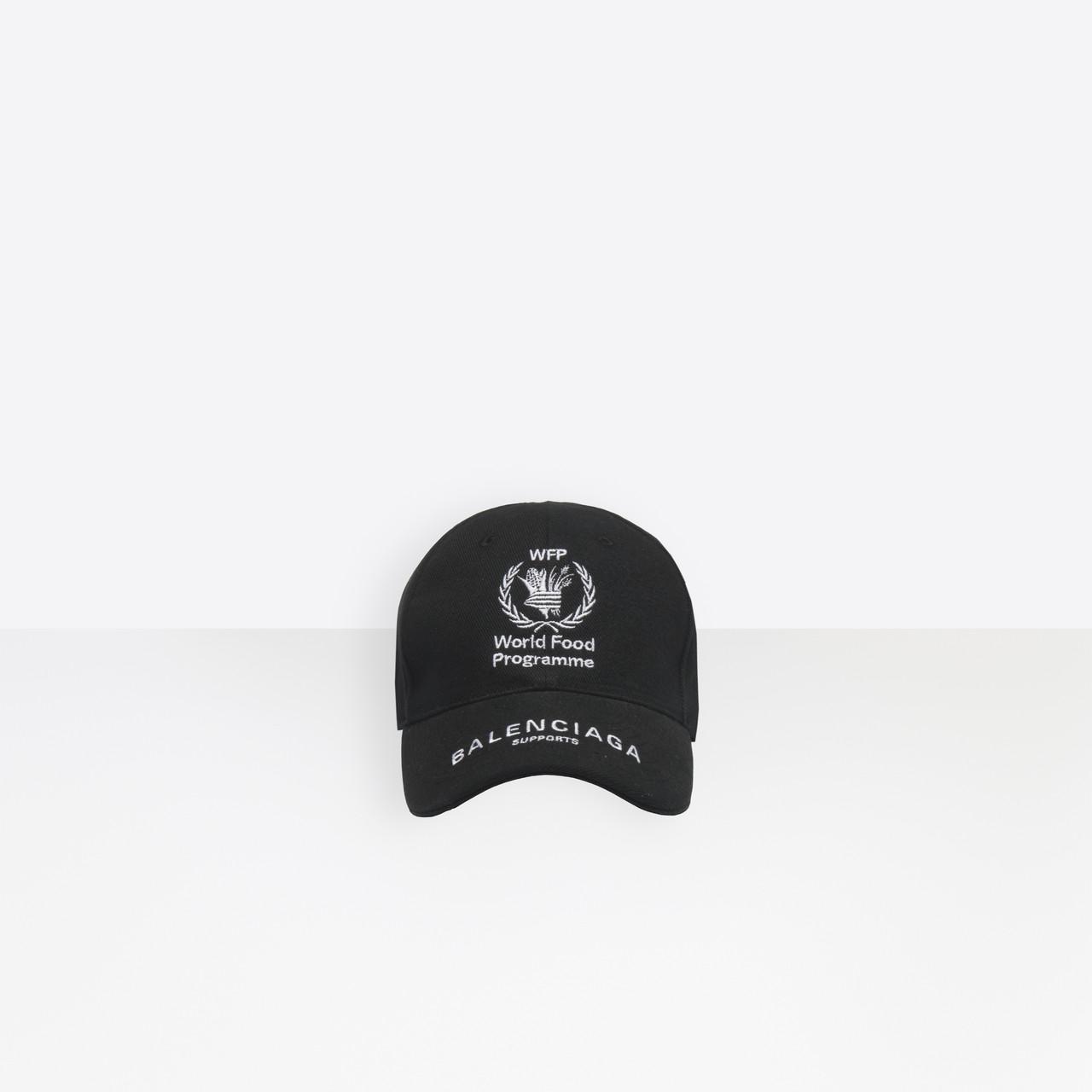 dd52b03161d Lyst - Balenciaga World Food Programme Cap in Black for Men - Save 16%