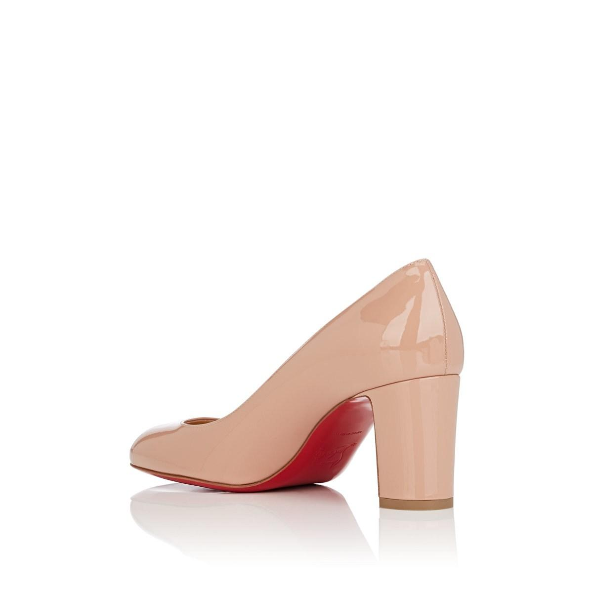 superior quality b1079 c1717 Lyst - Christian Louboutin Cadrilla Patent Leather Pumps in Pink