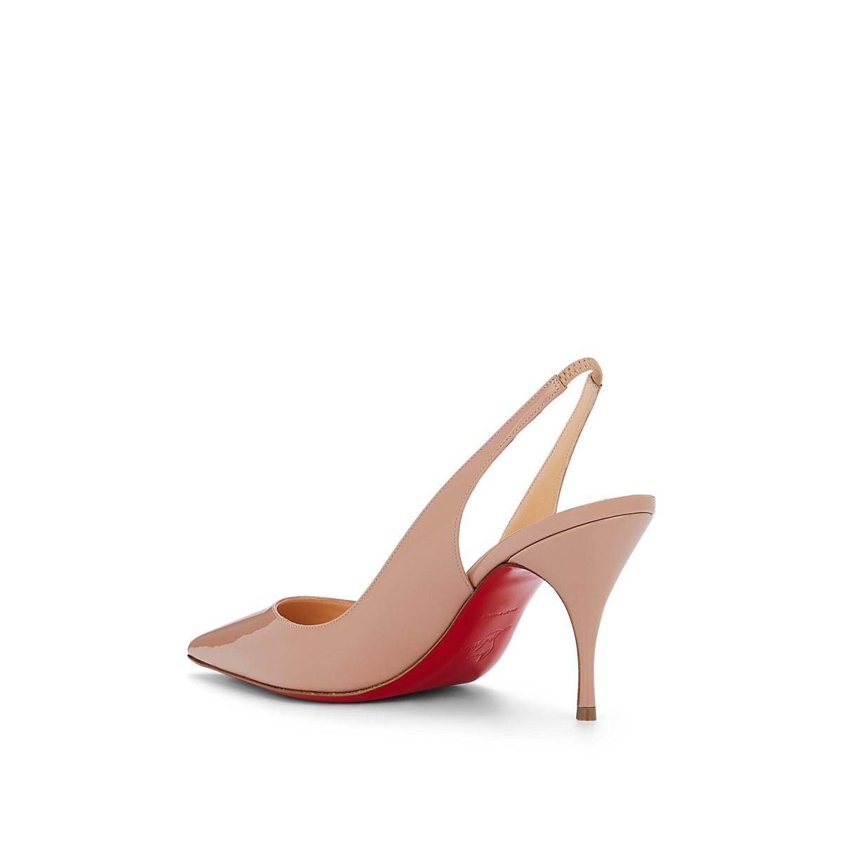Christian Louboutin Nude Drama Sling 100 Poudre Suede