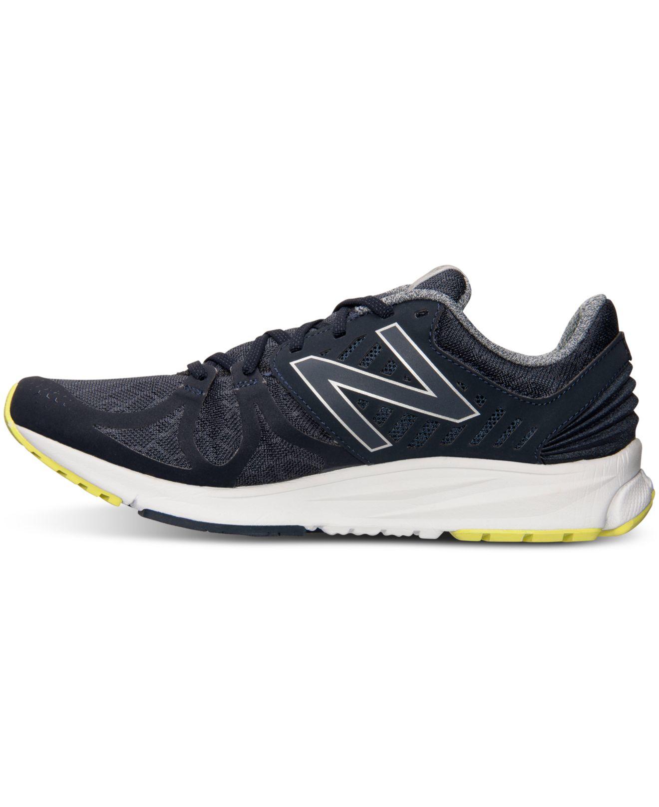 Vazee Rush Running Shoe