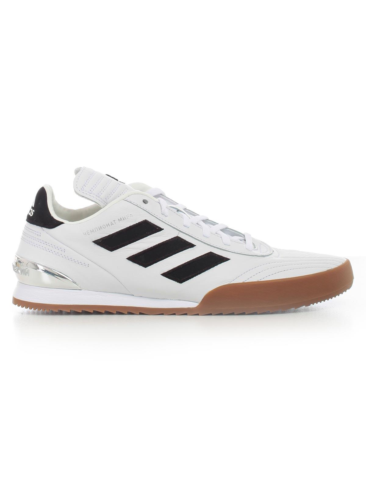 c06861694f6512 Lyst - Gosha Rubchinskiy Scarpa Adidas Copa in White for Men