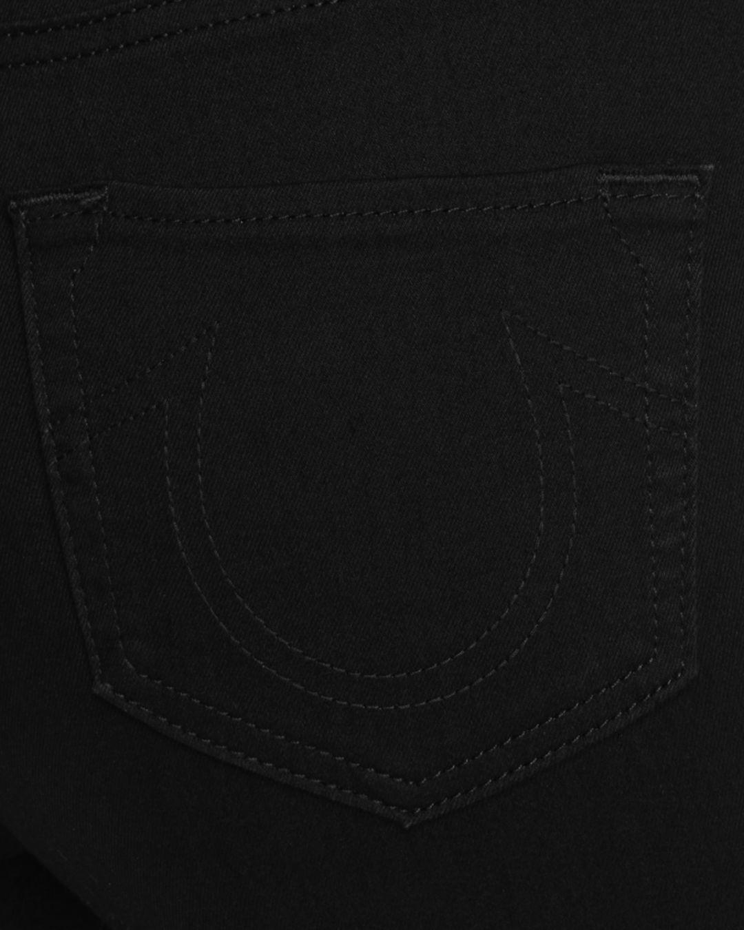 True Religion Denim Halle High - Rise Skinny Jeans In Body Rinse Black