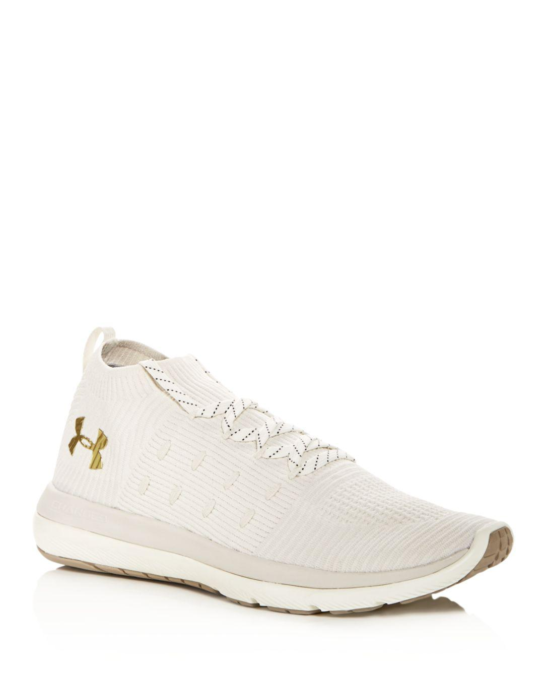 detailed look 603da bd754 Under Armour White Men's Slingflex Rise Knit Mid Top Sneakers for men