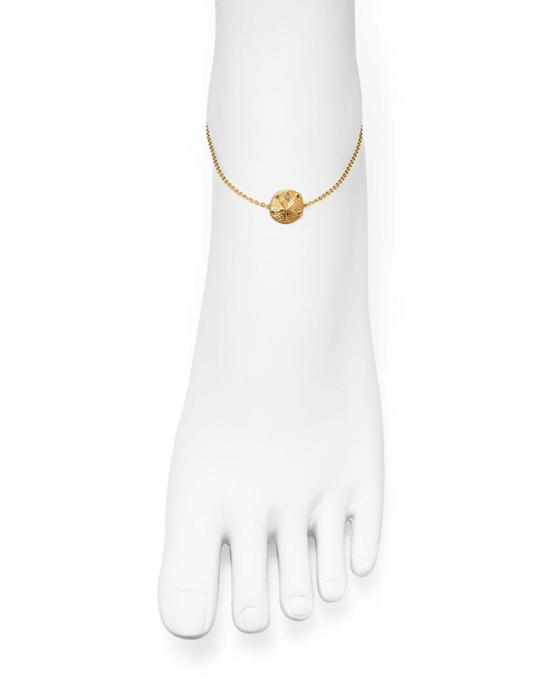 14k Yellow Gold Sand Dollar Ankle Bracelet