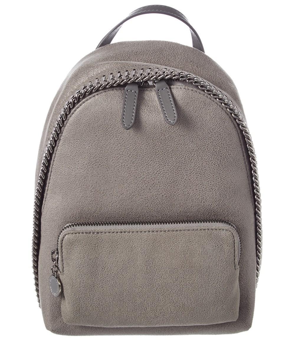 1b3b6d3c592e Lyst - Stella Mccartney Mini Falabella Shaggy Deer Backpack in Gray ...