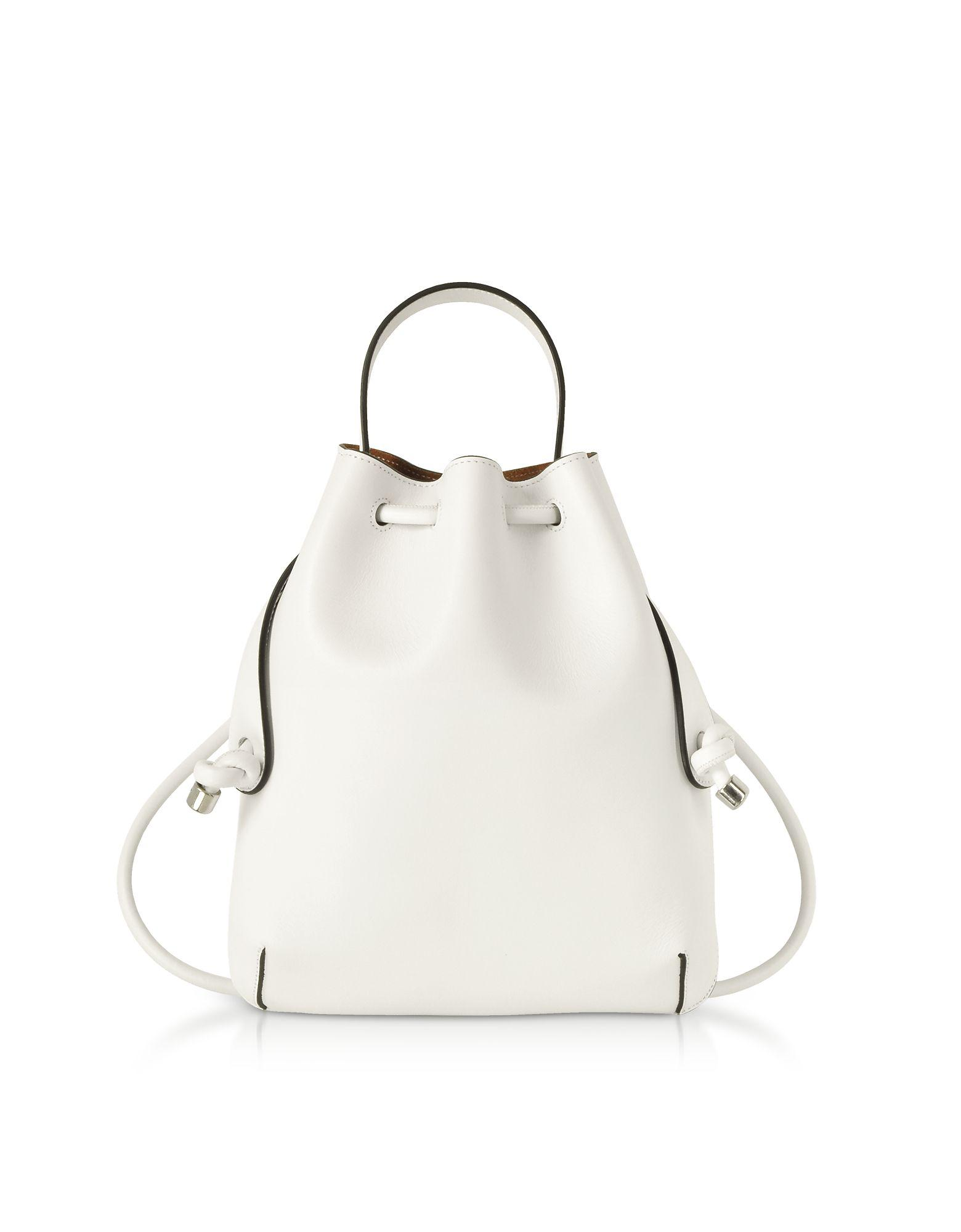 d3179bf306 Lyst - Meli Melo Women s White Leather Backpack in White
