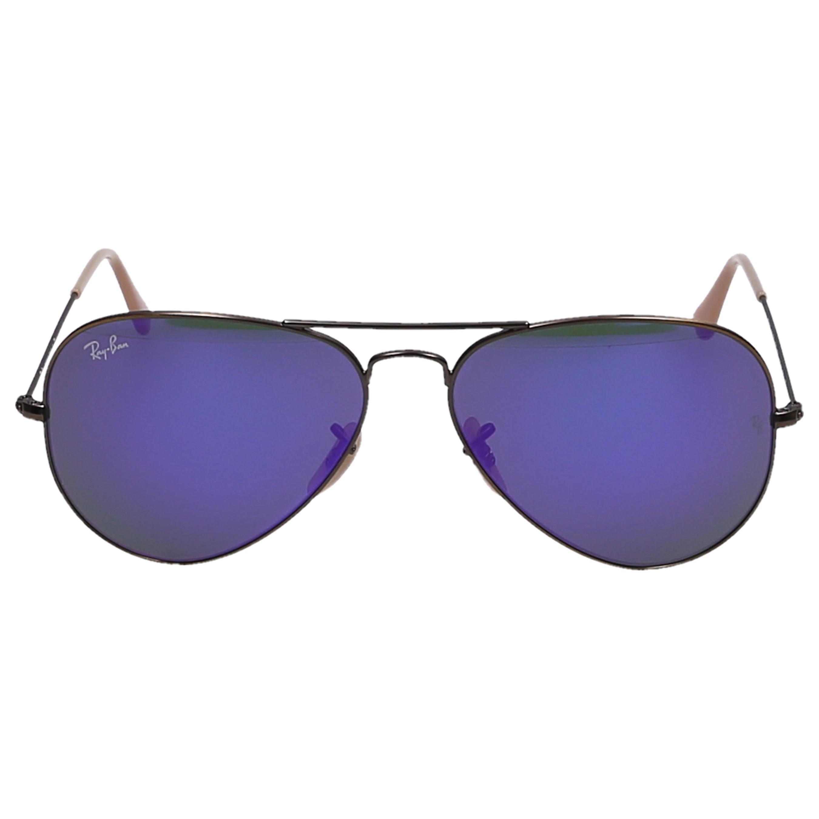 6d7203fc32c8 Lyst - Ray-Ban Sunglasses Aviator 3025 Metal Bronze in Green for Men