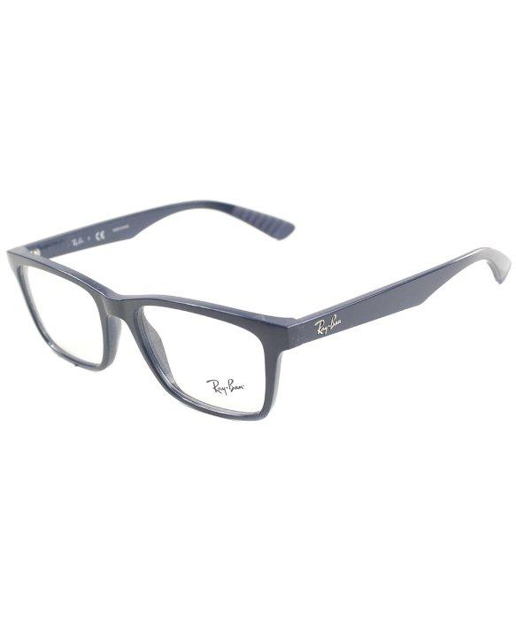 4f2af3db150c Ray Ban Eyeglasses For Men 2015 Fashion « Heritage Malta