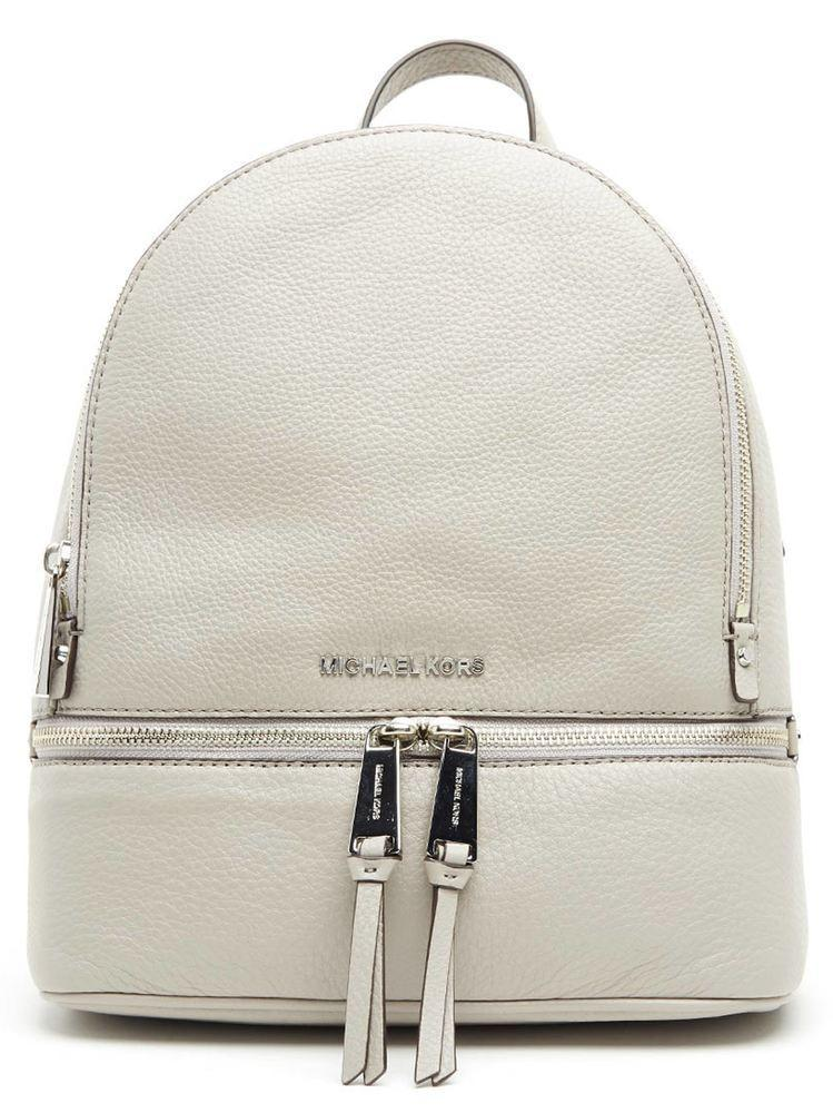 a065e9d792c3cc MICHAEL Michael Kors Rhea Backpack in Gray - Lyst