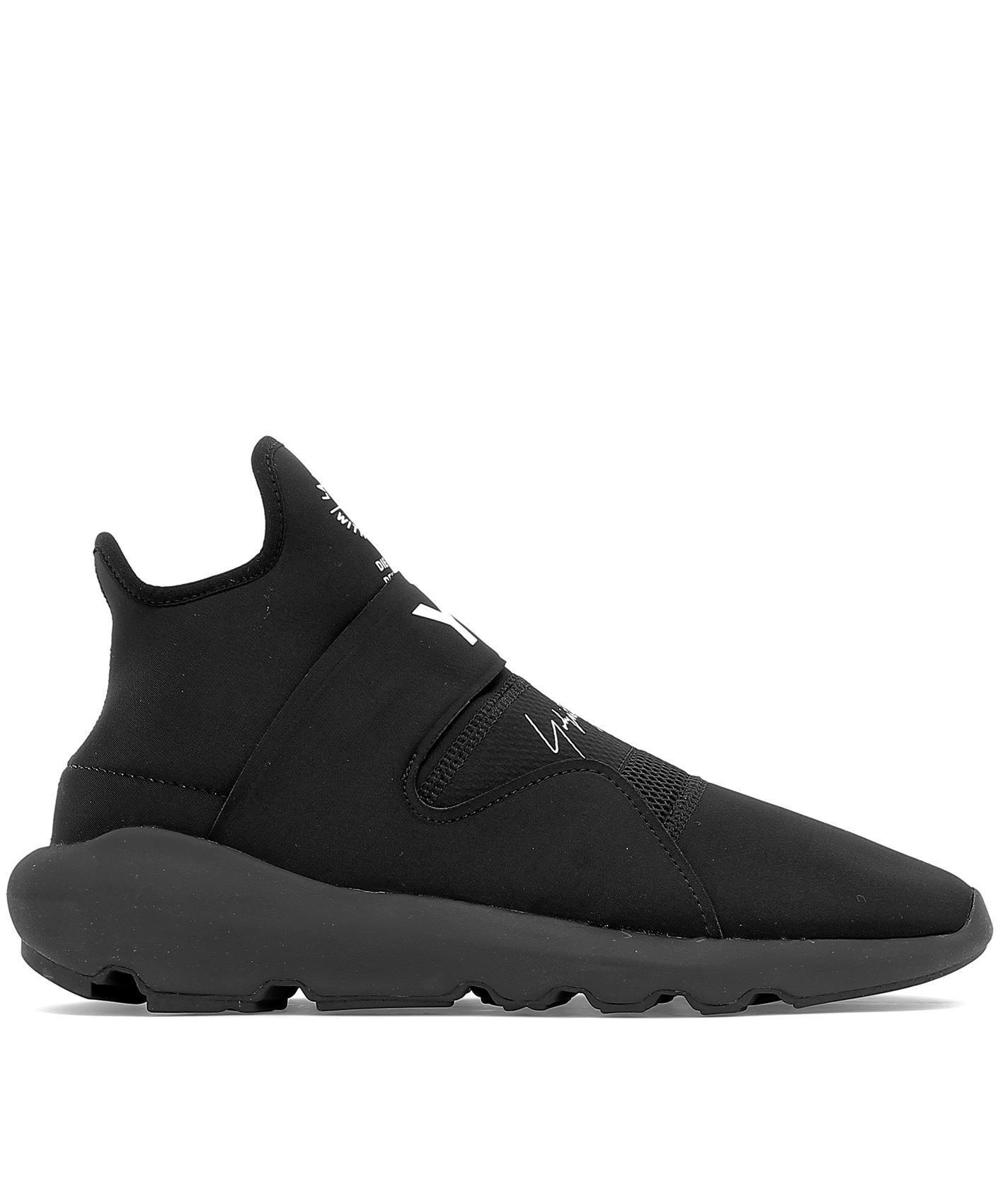 a2082d947cf5e Lyst - Y-3 Suberou Slip-on Sneakers in Black for Men
