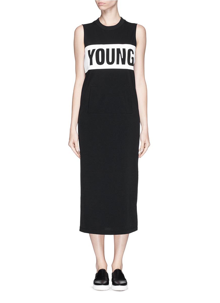 Edition10 39 young 39 midi t shirt dress in black lyst for Midi shirt dress black