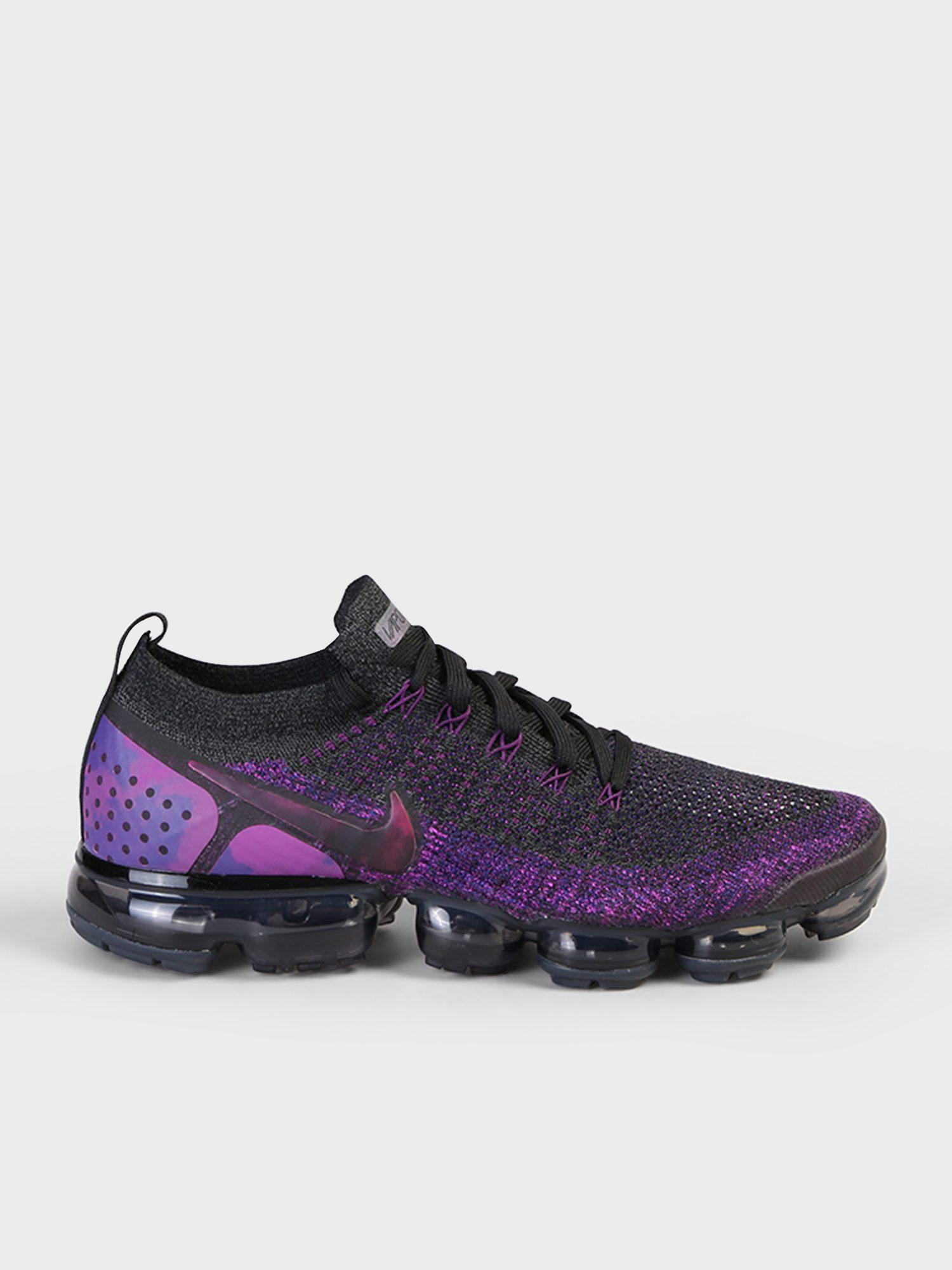 best service 1c7ef 02a80 Nike Air Vapormax Flyknit 2 Sneakers for Men - Lyst