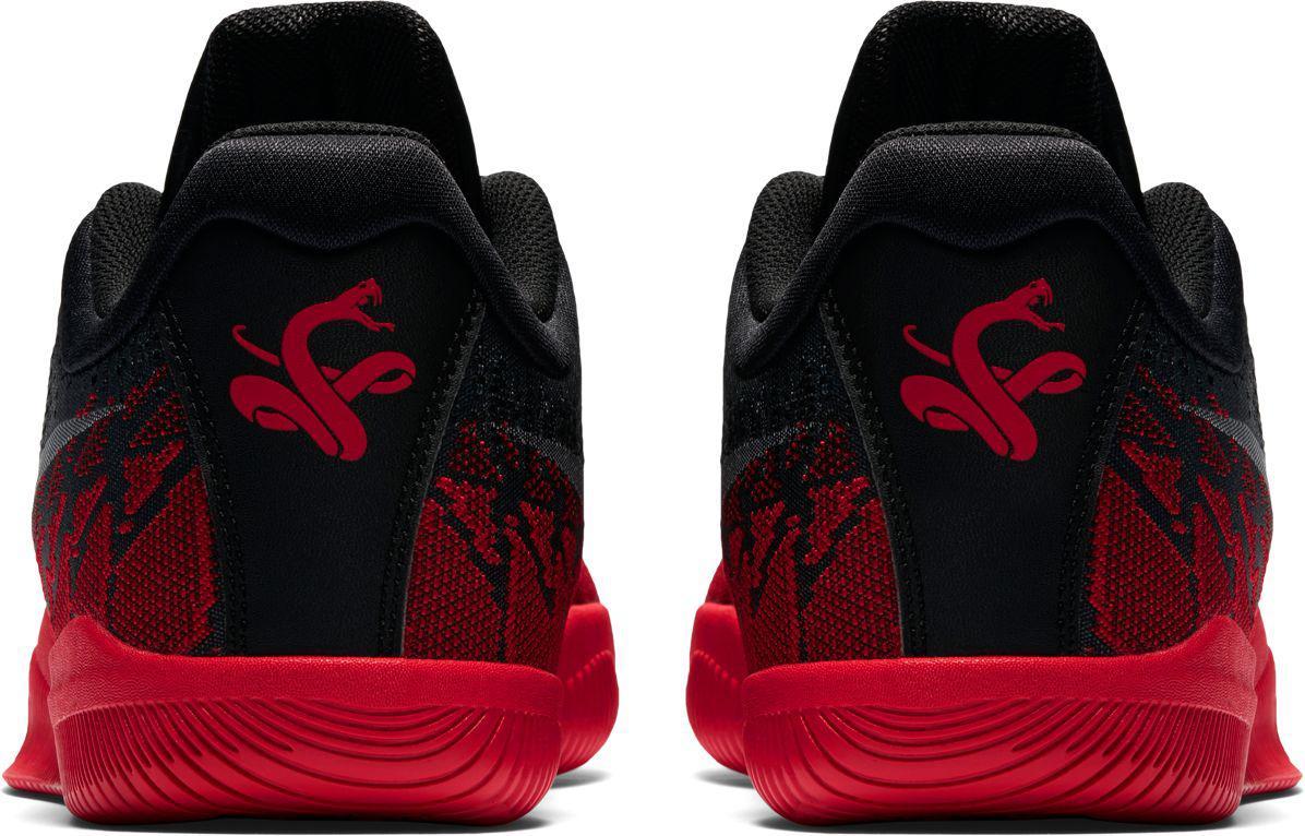 Nike Rubber Kobe Mamba Rage Premium