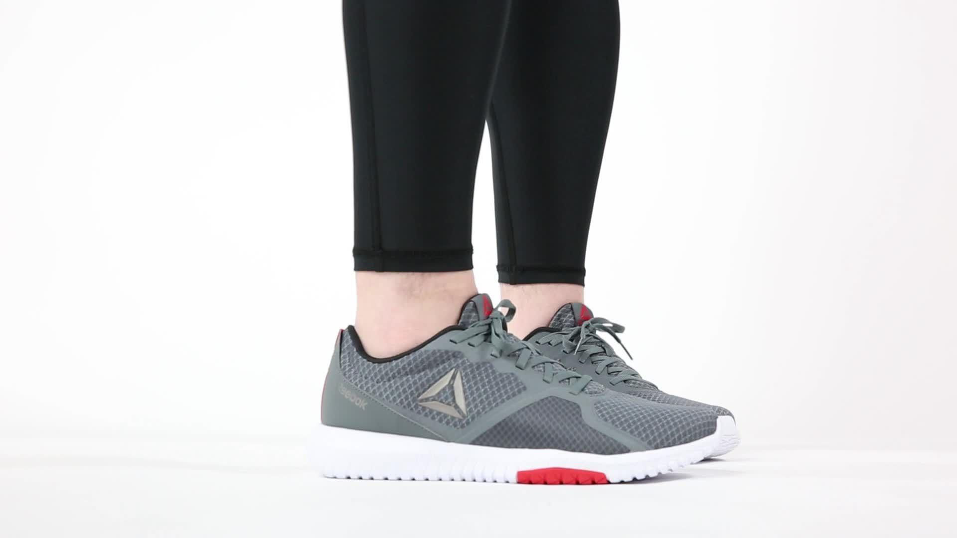 f75f802c82 Reebok Gray Flexagon Force Training Shoes for men