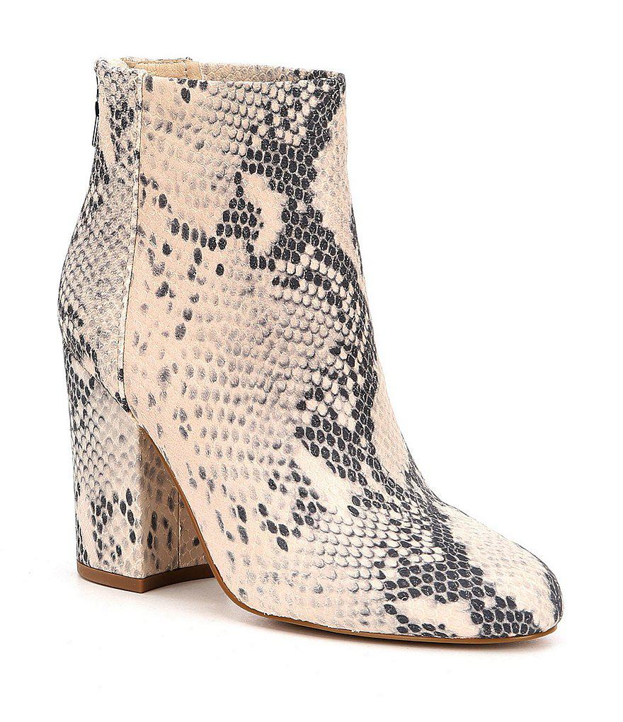 0ea2ababeca Lyst - Steve Madden Star Booties in Natural