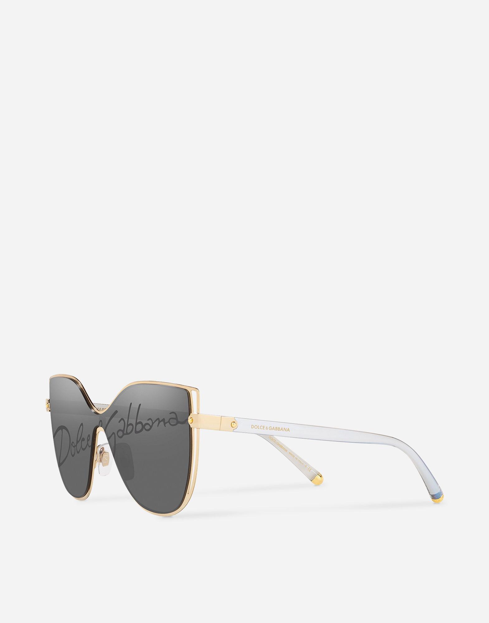 b2ab55cde7af Lyst - Dolce   Gabbana Dg Logo Sunglasses in Metallic