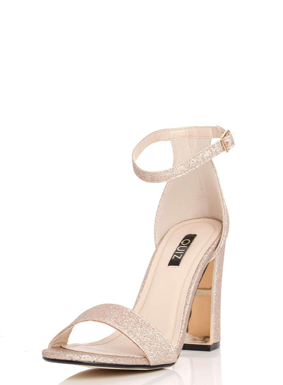 e93e1daba Dorothy Perkins Quiz Champagne Block Heel Sandals in White - Lyst