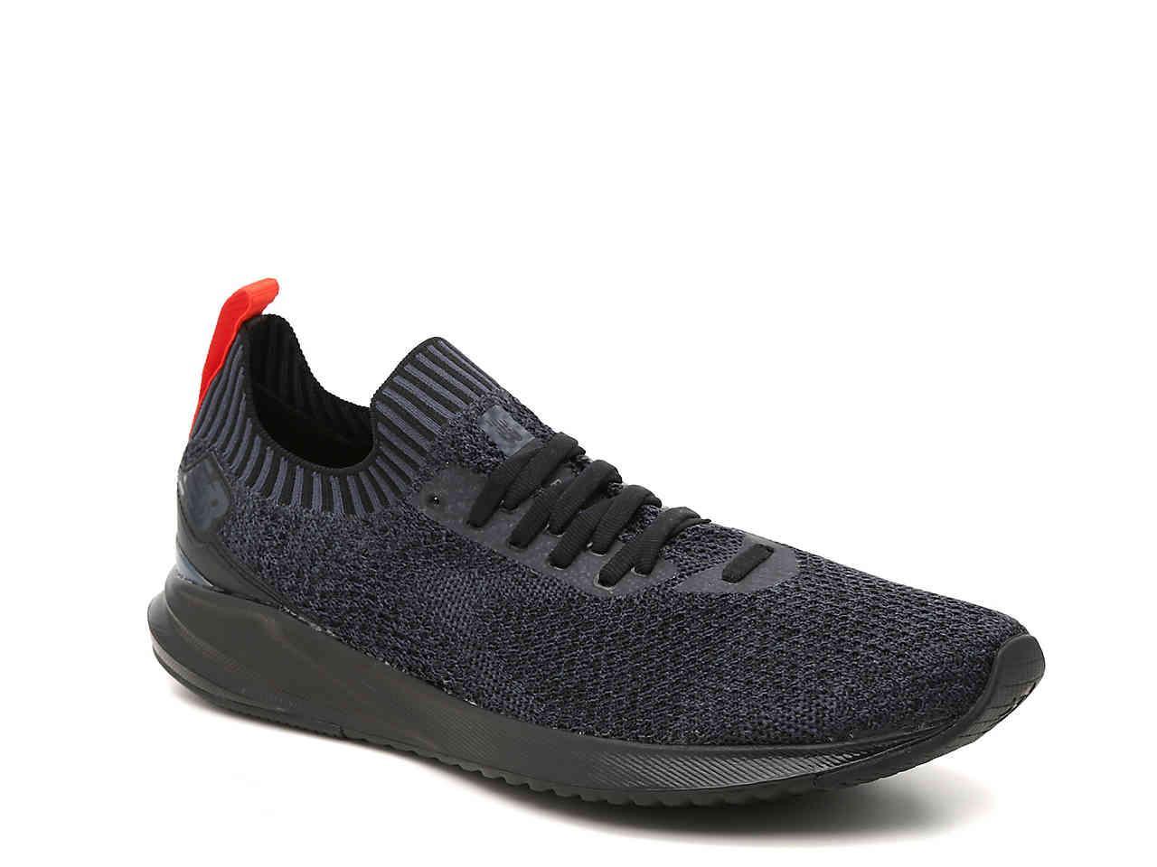 Vizo Pro Run Knit V1 Shoe