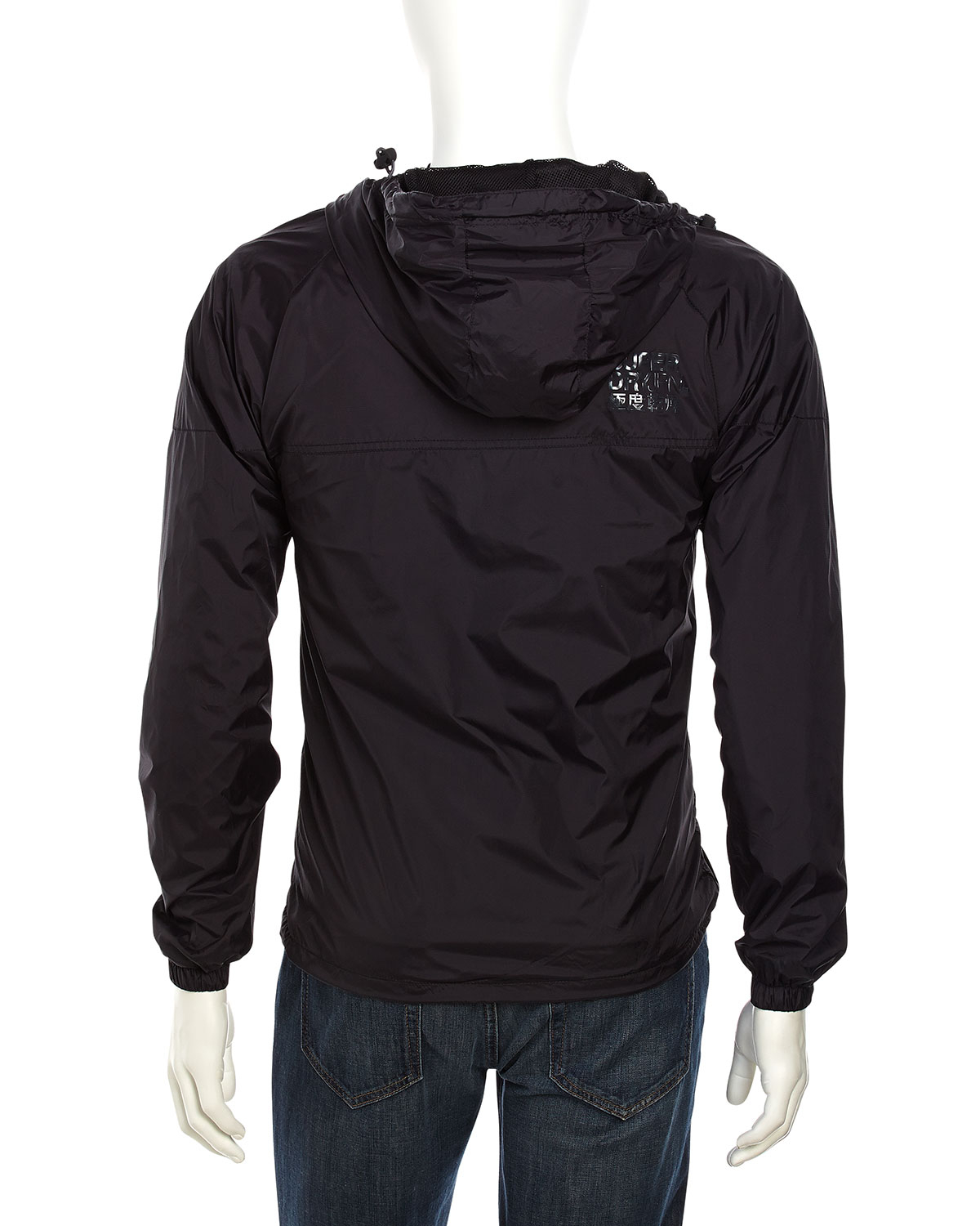 shop great discount for 2019 wholesale price Superdry Zip Hooded Rain Jacket Black for men