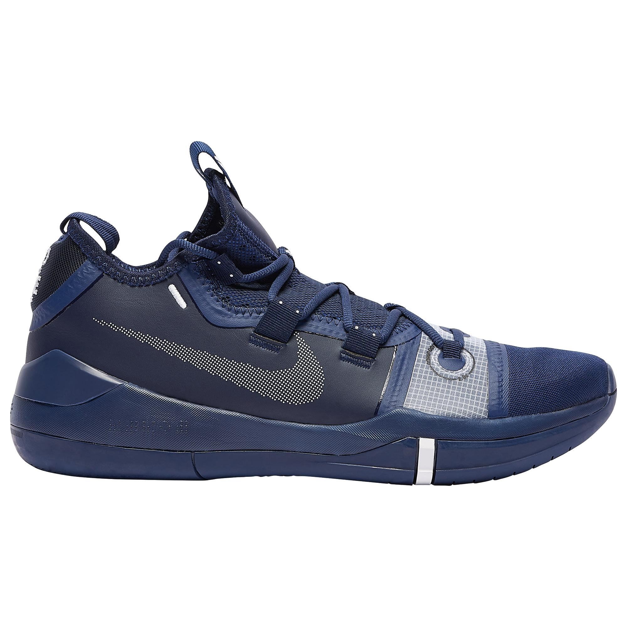 Nike Rubber Kobe Ad Basketball Shoes in