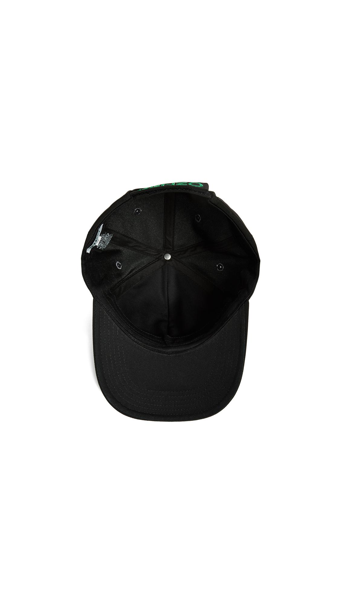 06b9b1a16ae KENZO Tiger Cap With Metallic Embroidery in Black for Men - Lyst