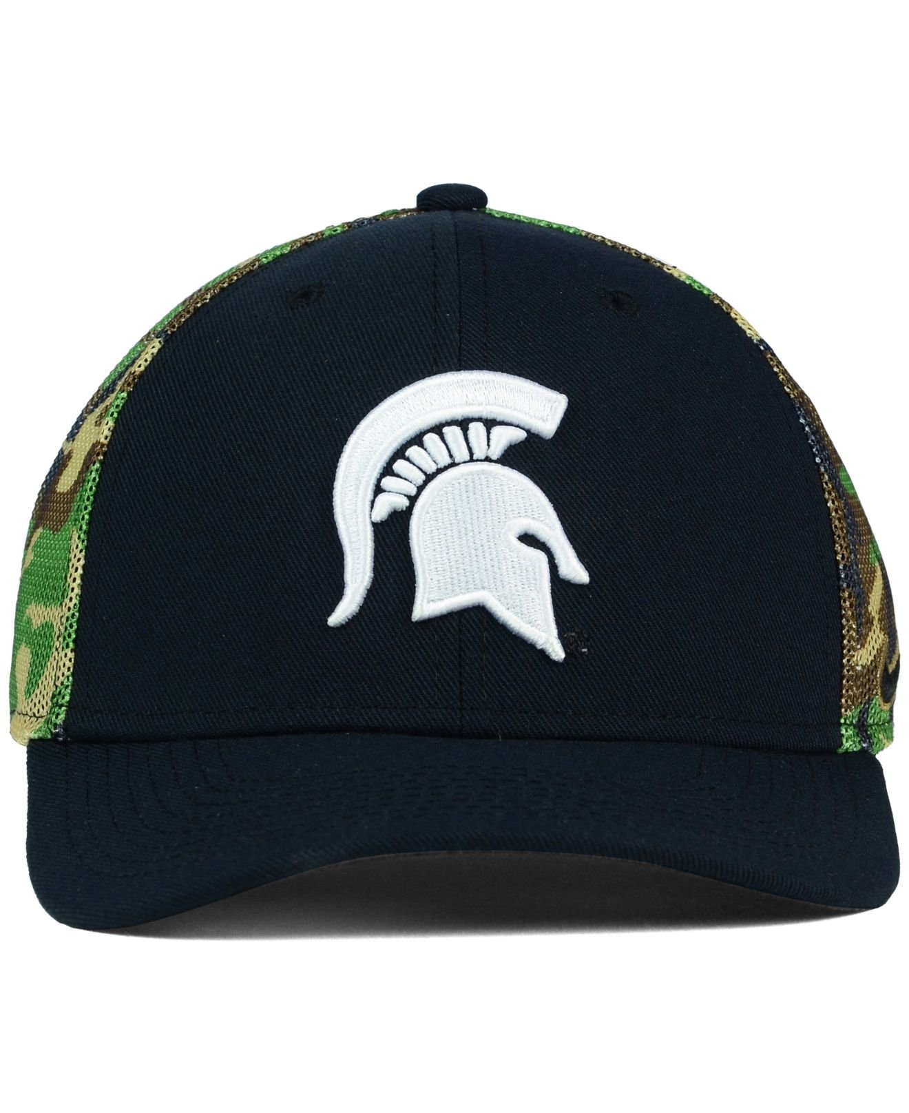 official photos cb9b6 0a308 ... where can i buy lyst nike michigan state spartans camo hook swooshflex  cap in d6eb4 37621