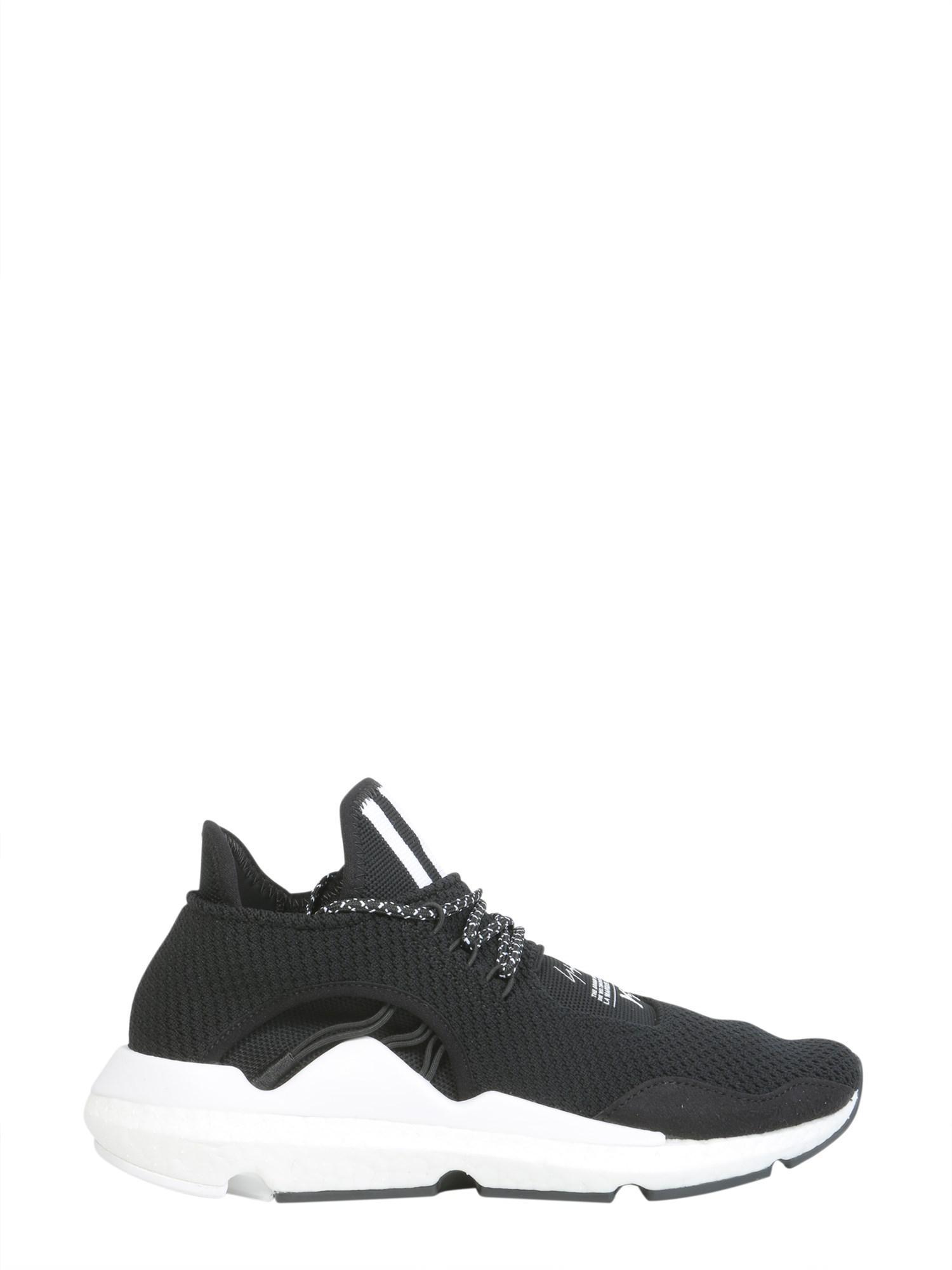 3f0bda1af Lyst - Y-3 Sneaker Saikou Con Suola Pure Boost in Black