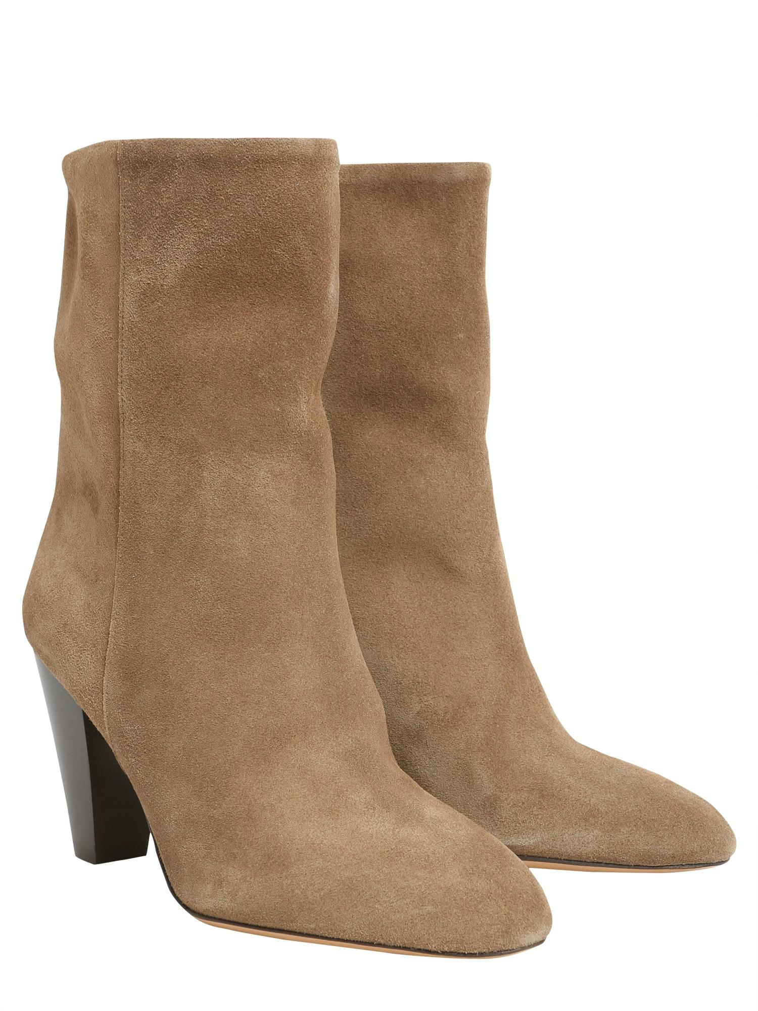 Read more Beige Suede Darilay Boots