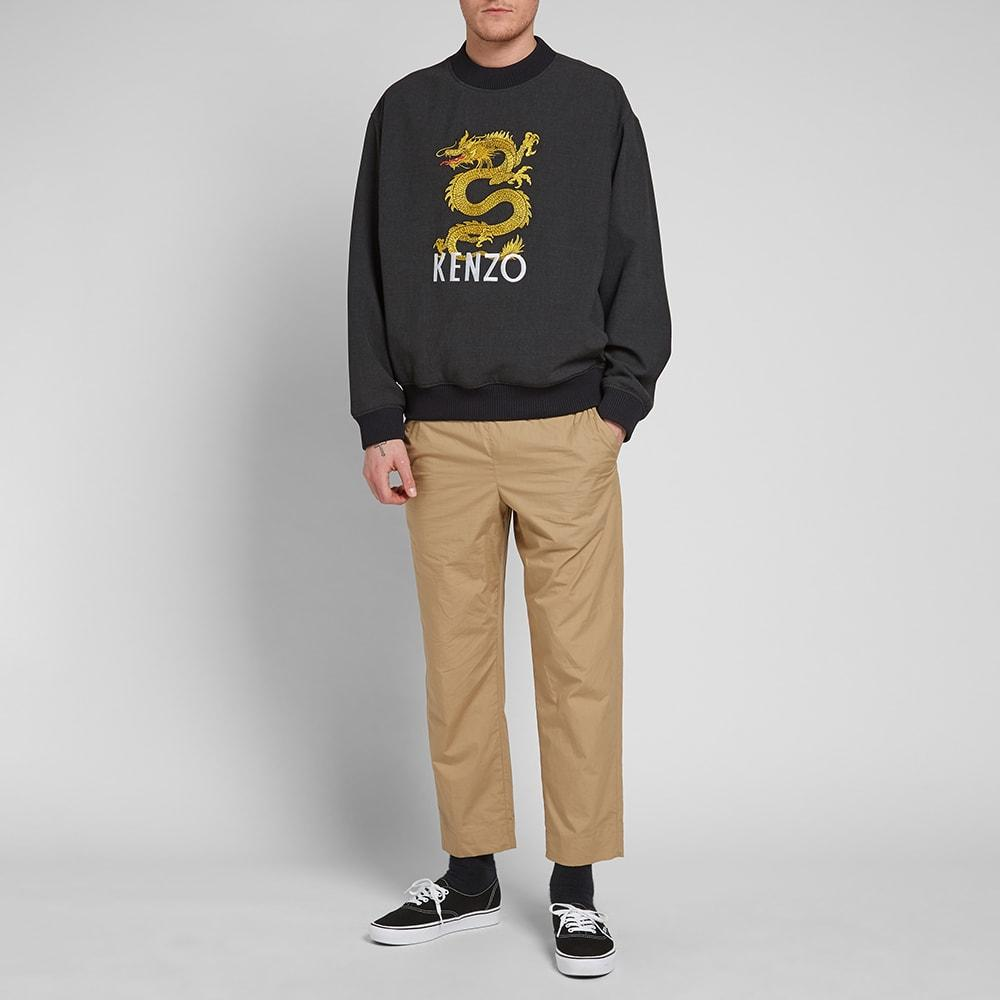 c1256565f KENZO - Gray Woven Dragon Embroidered Crew Sweat for Men - Lyst. View  fullscreen