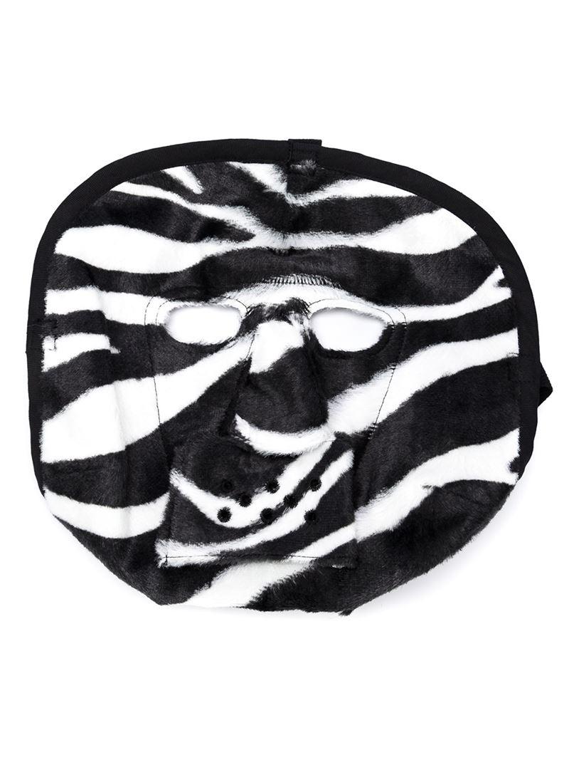 Men's Black Zebra Pattern Face Mask