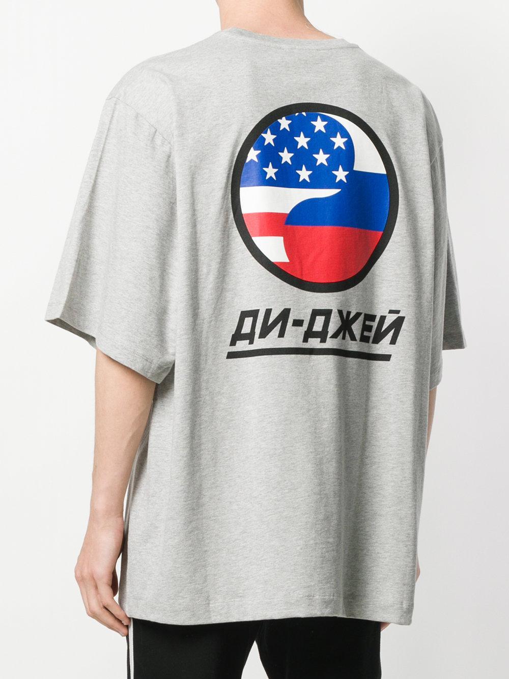 d0fe6e51313406 Gosha Rubchinskiy Flag Logo T-shirt in Gray for Men - Lyst