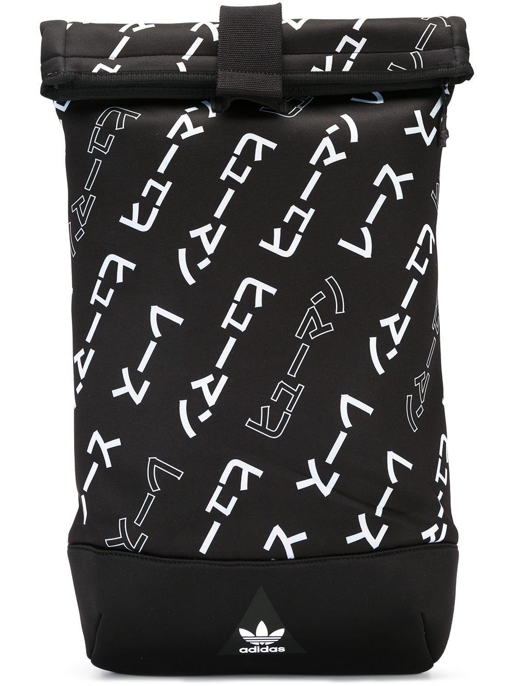 4e0340e942 adidas Originals Hu Roll-up Backpack in Black for Men - Lyst