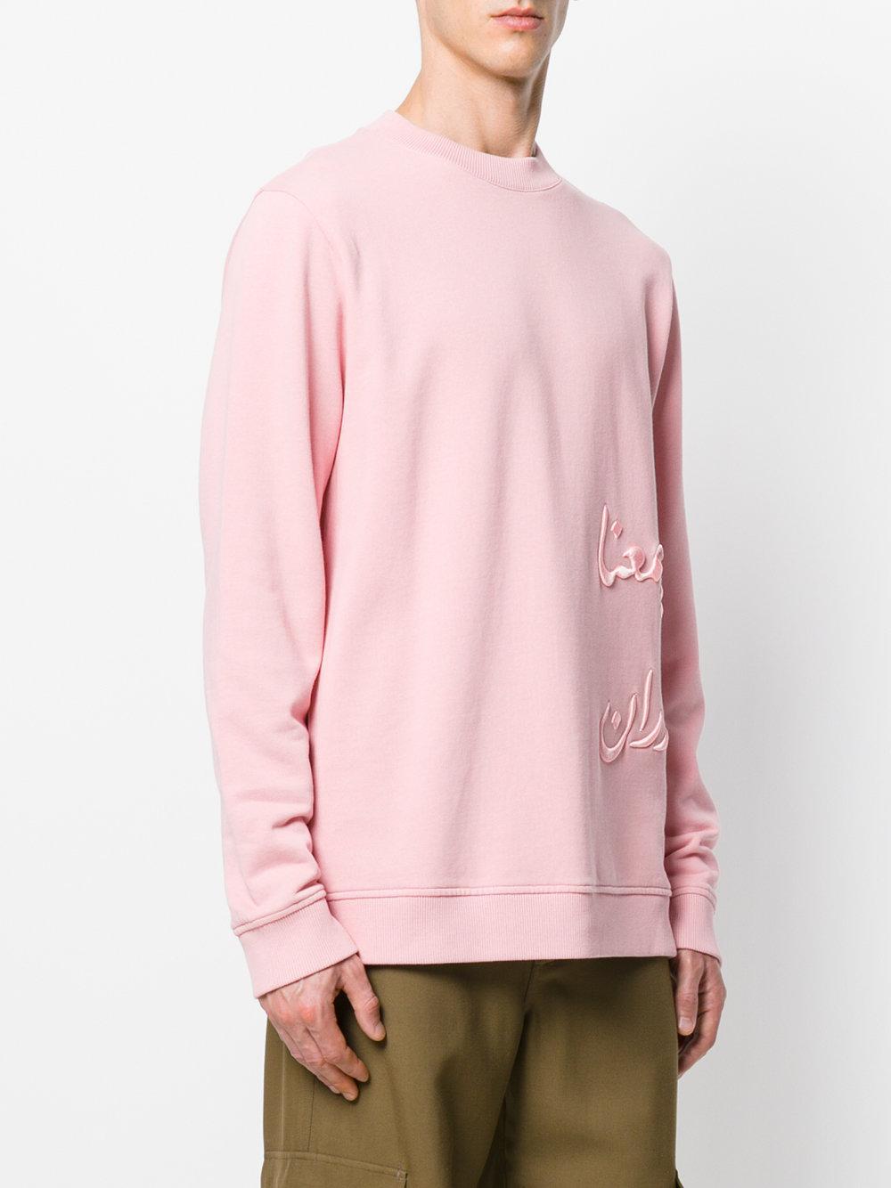 Lyst Qasimi Kronstadt Sweatshirt In Pink For Men