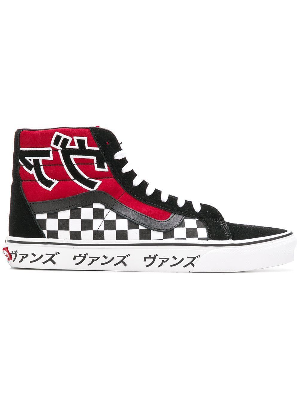 Ua Hi Type' Vans Sk8 High 'vault Black Für Herren Top Japanese In Sneakers Kc35FuTlJ1