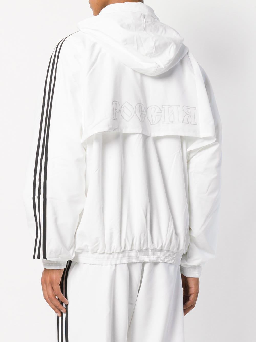 En X White Rubchinskiy De Sport Gosha Veste Pour Homme Adidas Coloris 8wXNOPknZ0