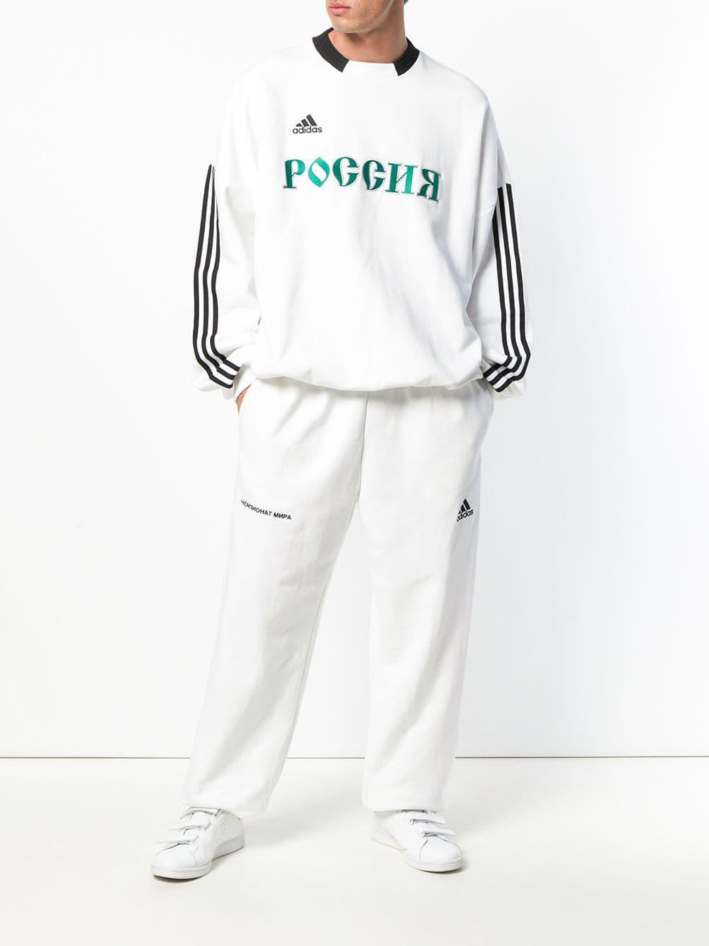 X Pantalon Pour Adidas Gosha Jogging Homme Rubchinskiy De Coloris En White nw80OPkX