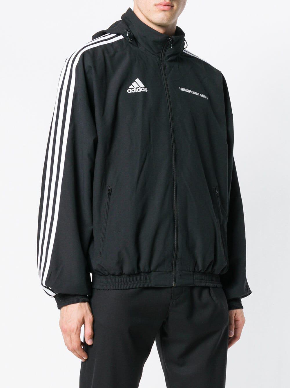 Gosha Rubchinskiy X Adidas Trainingsjacke in Black für Herren
