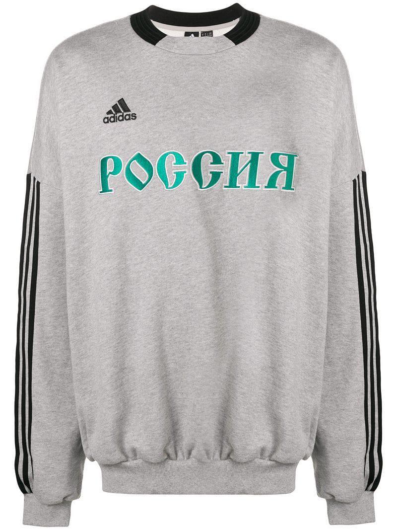 good texture top quality get online Gosha Rubchinskiy Gray Logo Embroidered Sweatshirt for men