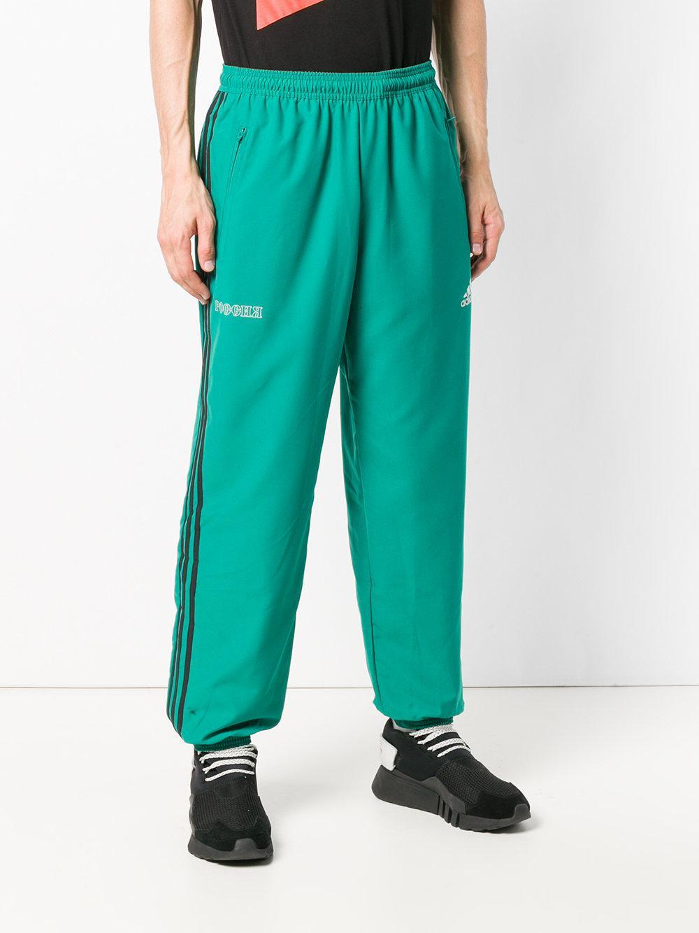 Gosha Pour Jogging Pantalon Rubchinskiy De Adidas X Homme En Coloris Green rCdxBoe