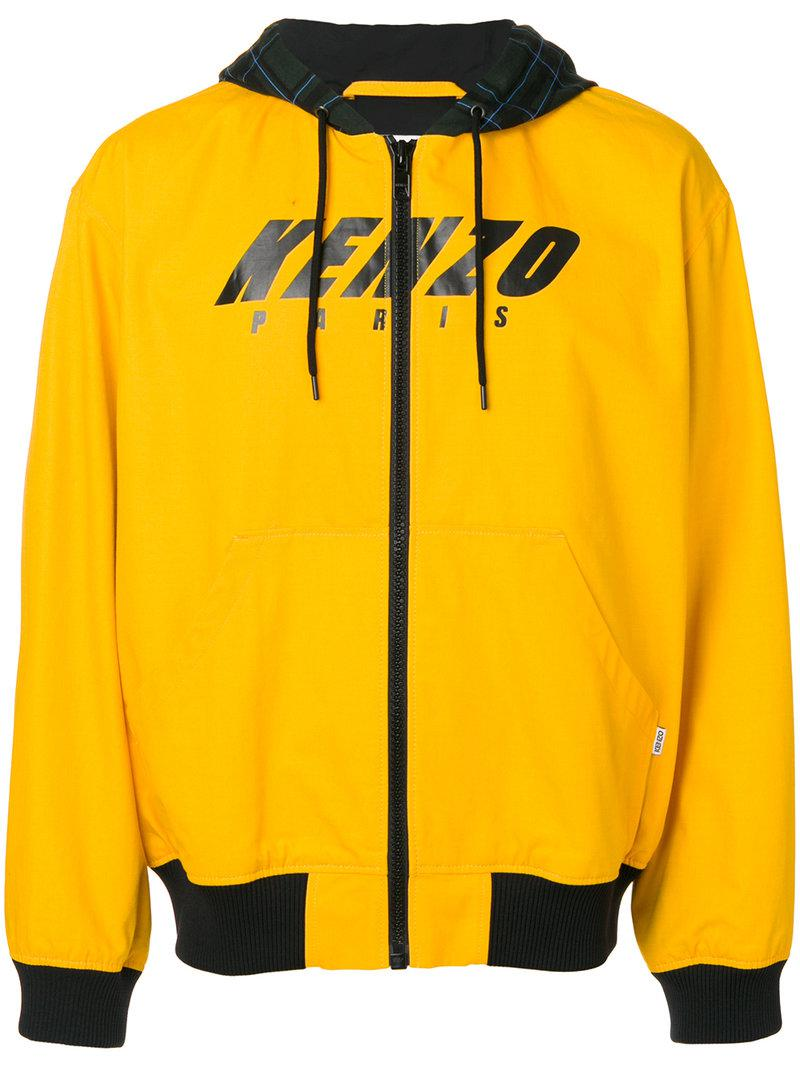 KENZO Printed Ripstop Bomber Jacket in Yellow & Orange (Yellow) for Men