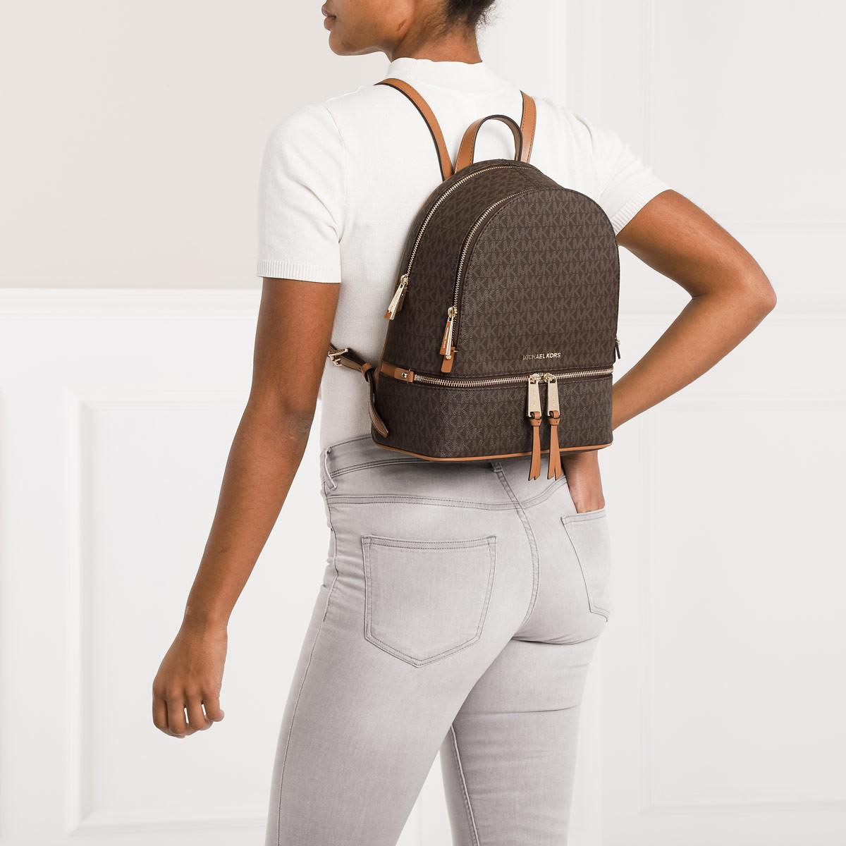 6cef5c897721 Michael Kors - Rhea Zip Md Backpack Brown - Lyst. View fullscreen