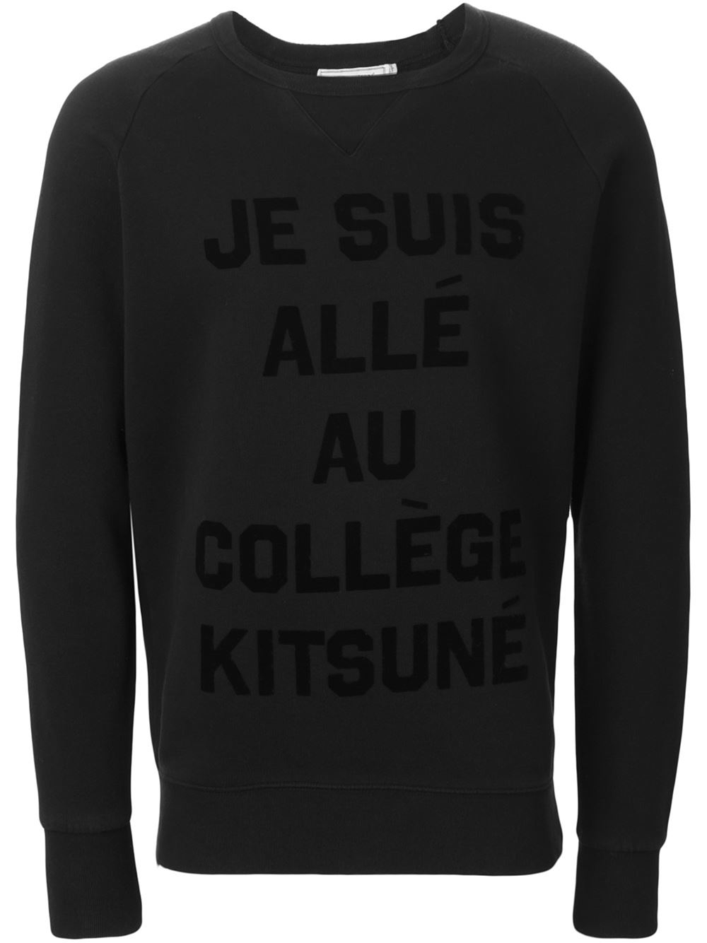 maison kitsun 39 je suis all au coll ge kitsun 39 sweatshirt in black for men lyst. Black Bedroom Furniture Sets. Home Design Ideas