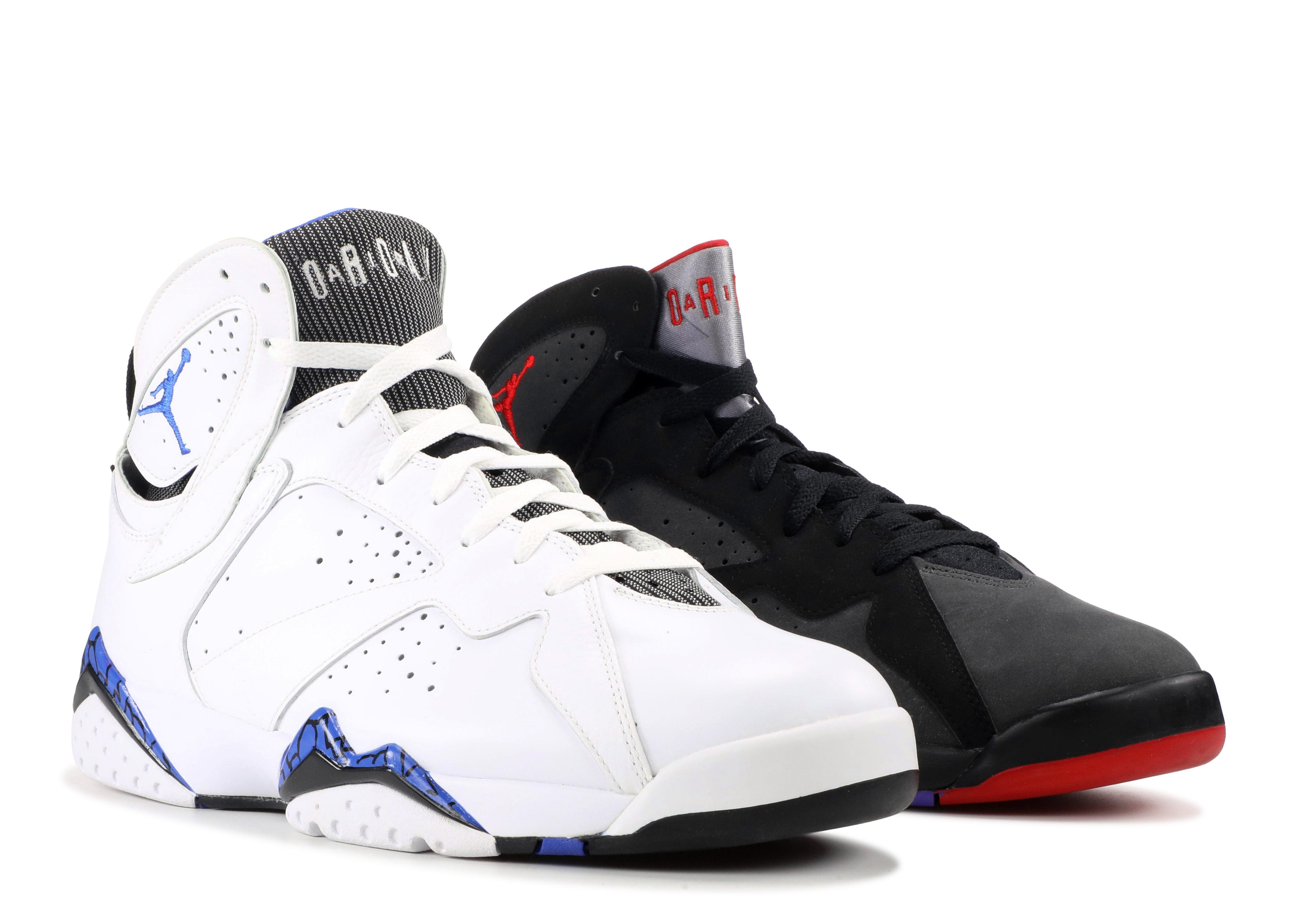 Nike Jordan Dmp 7 \