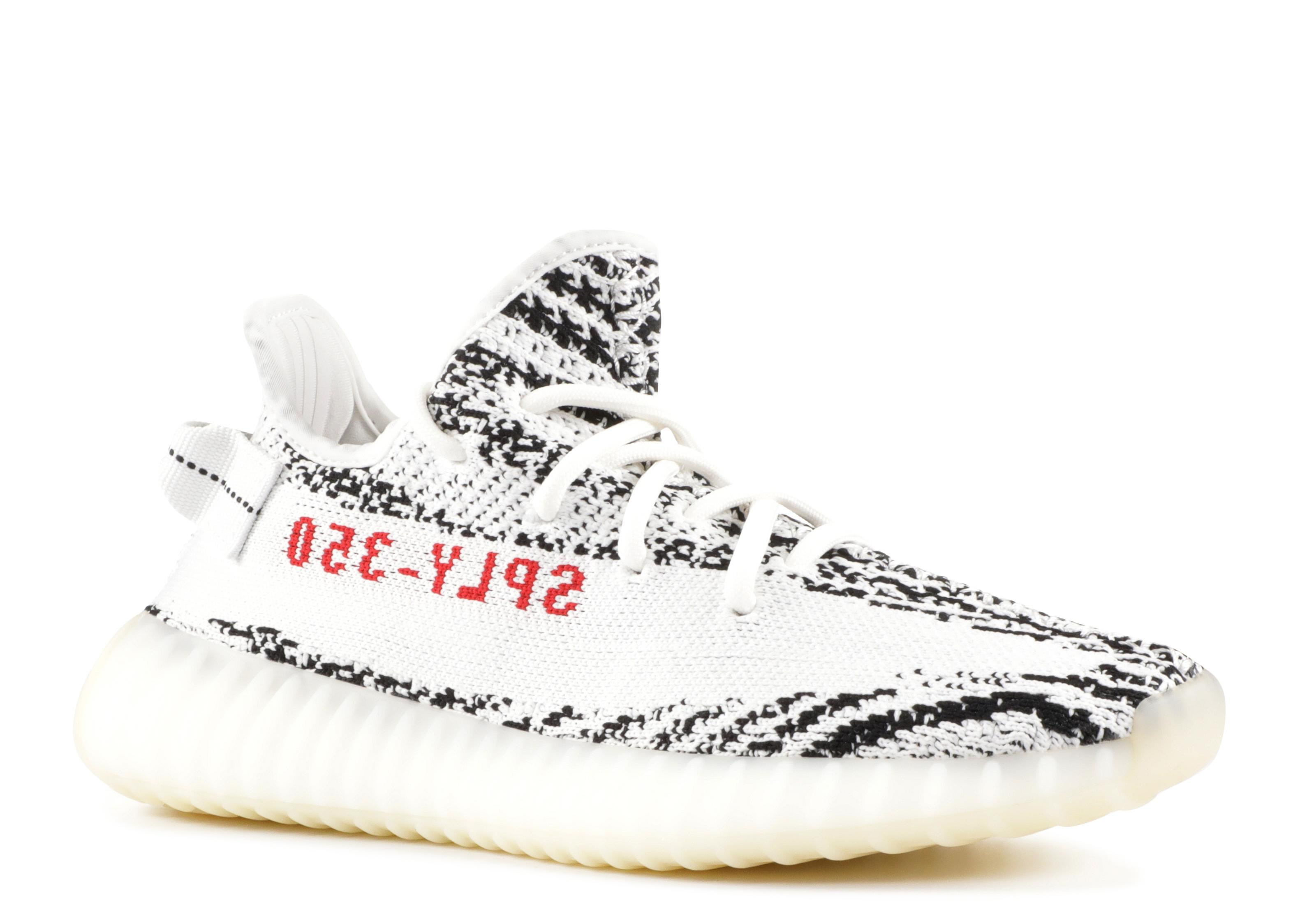yeezy boost 35 all