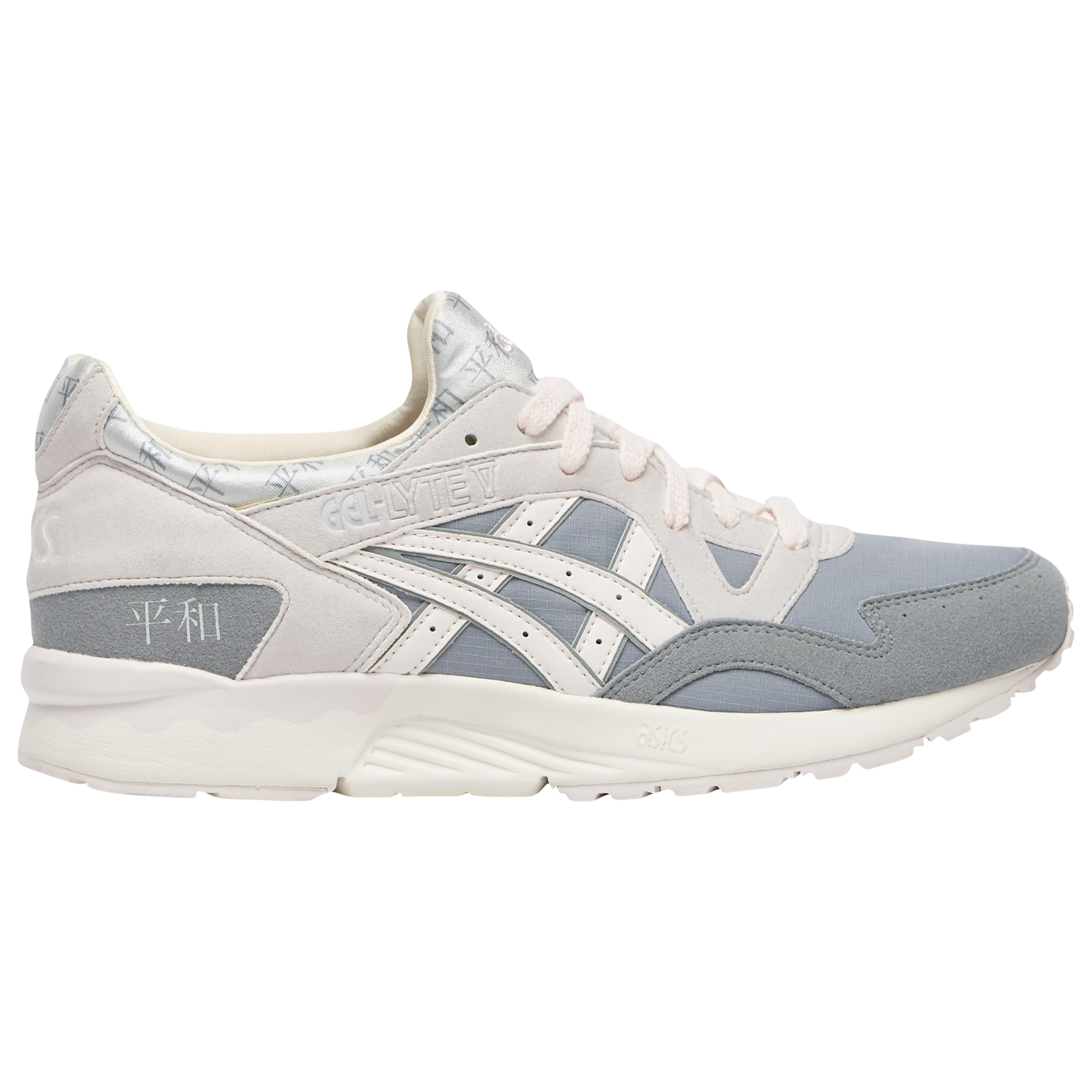 Asics Suede Gel-lyte V - Shoes in Stone
