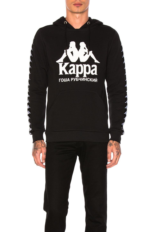 gosha rubchinskiy x kappa hoodie in black for men  lyst