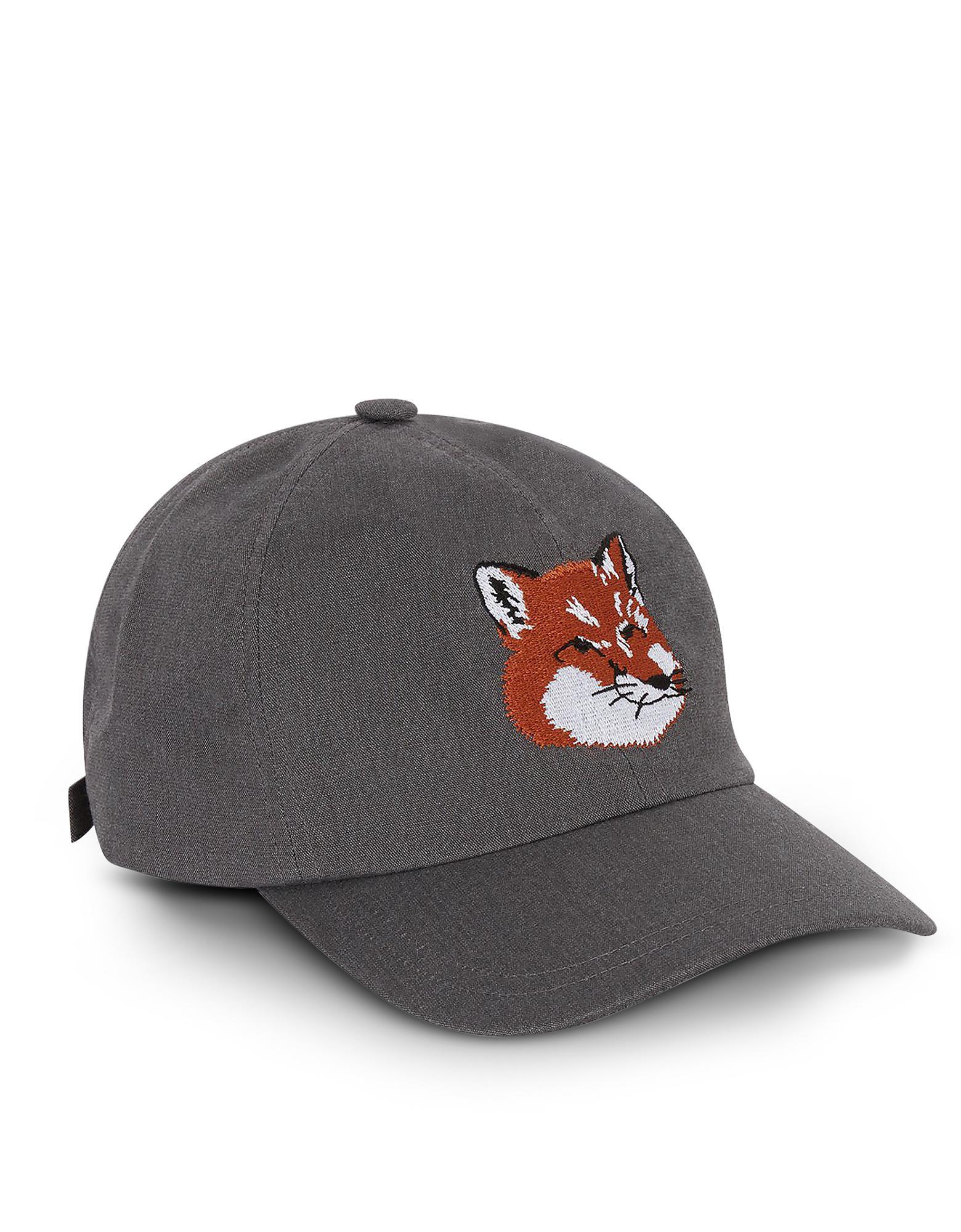 f01be6d1b Maison Kitsuné Fox Head 6p Caviar Cotton Blend Baseball Cap in Gray ...