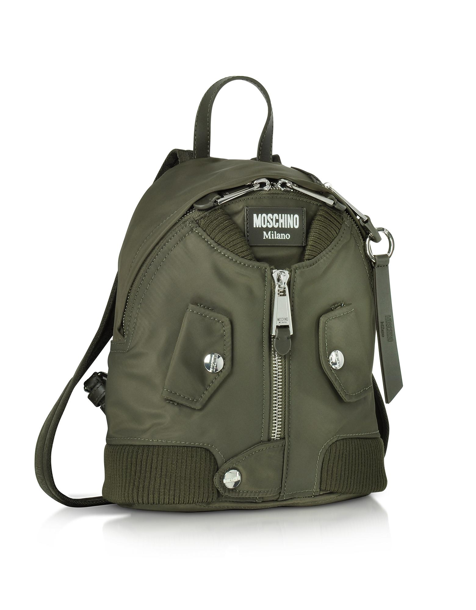 99a8a284263a Lyst - Moschino Khaki Nylon Bomber Jacket Backpack