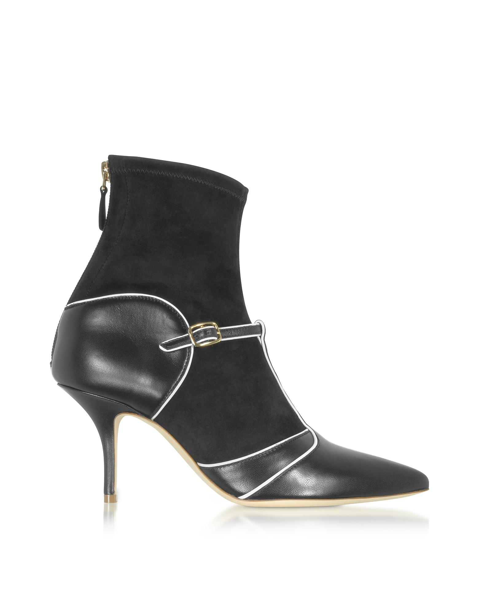 MALONE SOULIERS Designer Shoes, Color Block Nappa Leather and Stretch Suede Montana Bootie